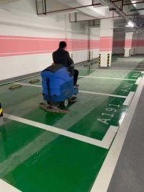 徐州洗地機-地下車庫駕駛式洗地機-停車場洗地車