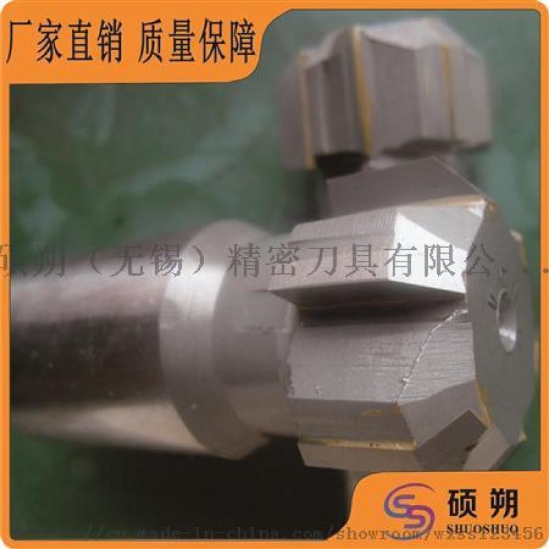 非标定制焊刃插孔精铰刀厂家