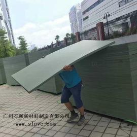 厂家直销上下铺铁架床板 环保零甲醛 全国供应