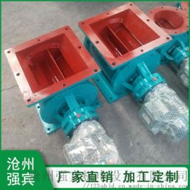 不锈钢星型卸料器旋转叶轮给料机星型卸料器