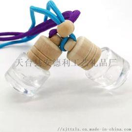汽车香水挂件 车载香水玻璃瓶