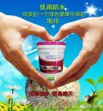 广州优雨隔热保温防水生产厂家直销