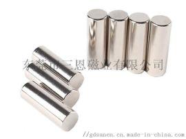 东莞圆柱形钕铁硼强力磁铁加工定制厂家