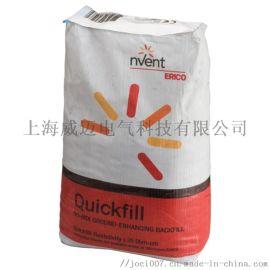 Quickfill非混合型接地增强材料