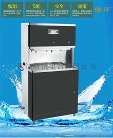 南京南通徐州科悦不锈钢节能开水器智能温热柜式饮水机价格