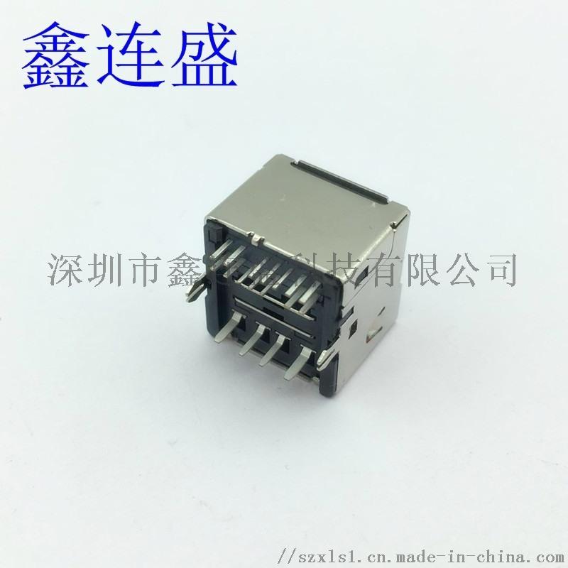 type-c母座+ USB 2.0 母座二合一