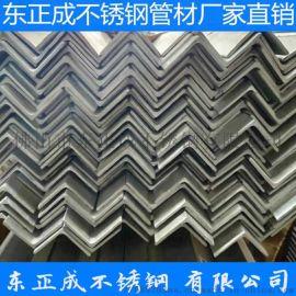 福建不锈钢角钢厂家,光面304不锈钢角钢