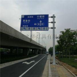 河南郑州监控杆,监控立杆支架生产加工厂