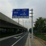 河南鄭州監控杆,監控立杆支架生產加工廠