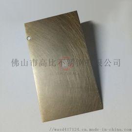 B1青古铜手工乱纹哑光无指纹不锈钢板直销/青古铜厂
