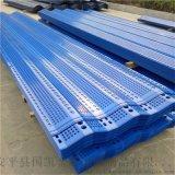 煤場安裝防風抑塵網  擋風牆 藍色擋風板