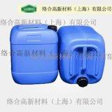 胺类固化剂常温固化剂进口改性固化剂