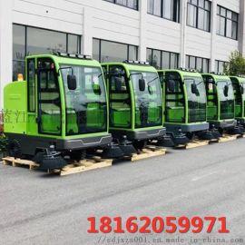 供货全 电动驾驶式扫地机 小区物业电动扫地车