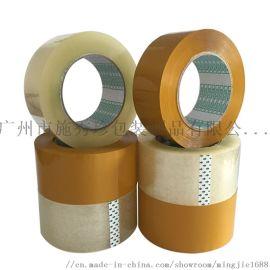 厂家直供各种包装材料,封箱胶带