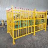 变压器玻璃钢围栏 电力安全围栏