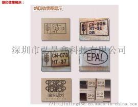 手持式木托盘ippc熏蒸标识烙印机 欧标烙印机