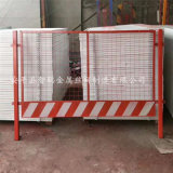 黄色基坑护栏 基坑护栏围栏 基坑临边安全护栏