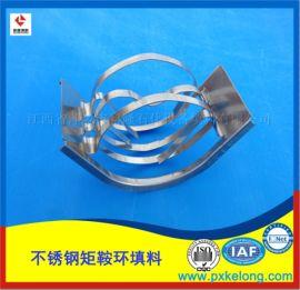 真空塔不锈钢矩鞍环填料即IMTP英特洛克斯填料