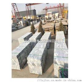 山水岩石材厂家直供山水岩火烧水洗面 山水岩石材产地