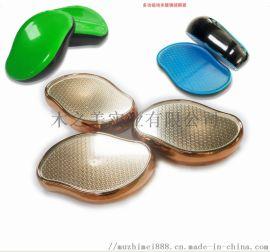 多功能纳米脚锉 ABS外壳 纳米玻璃挫面