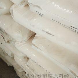 吹膜LLDPE高强度2045G 薄膜PE美国原装进口LLDPE