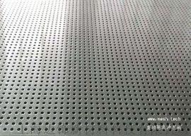 上海冲孔铝板多少钱一平方米