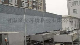 郑州洛阳焦作商务酒店冷却塔噪声治理工程