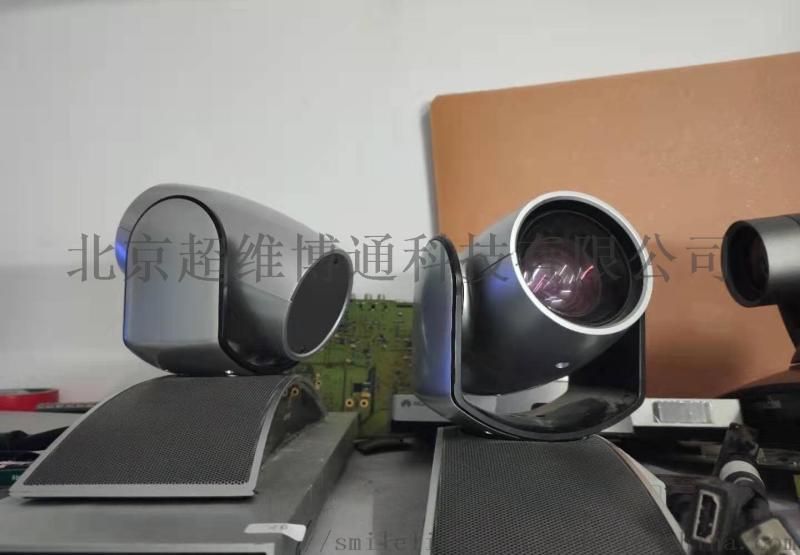 寶利通視頻會議攝像頭MPTZ-7維修