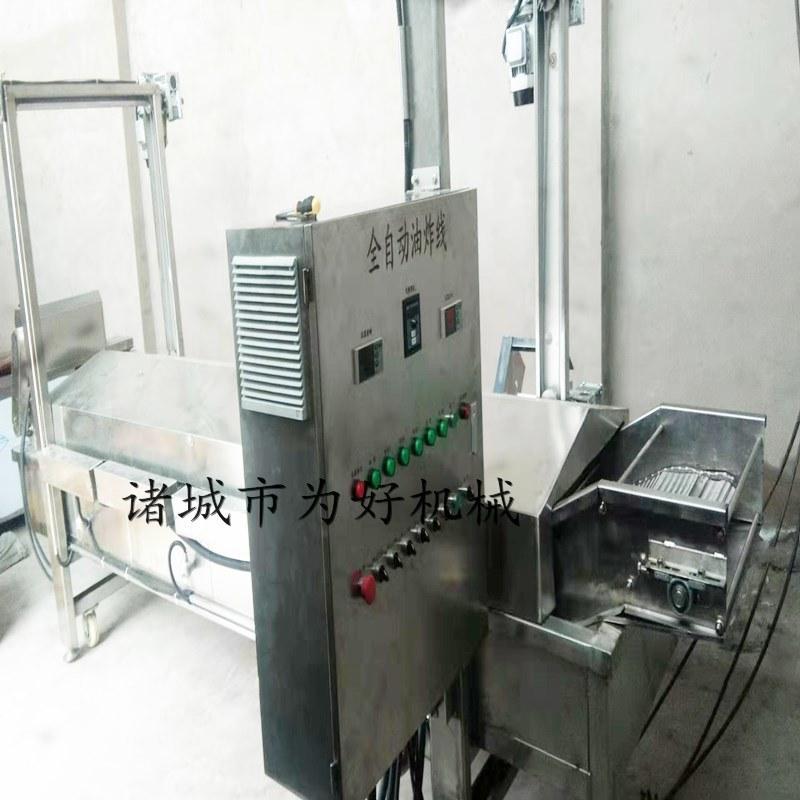 兰花干油炸机为好生产加工成套设备专业定制