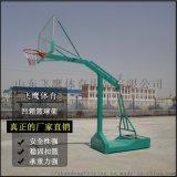 山东篮球架厂家直销室外移动凹箱篮球架