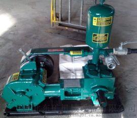 BW-160/10三缸地质用泥浆泵-矿用泥浆泵