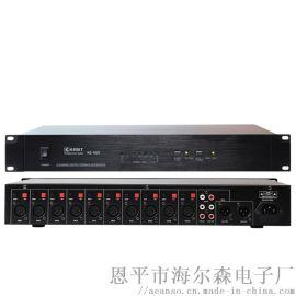 KE-1820高品质反馈抑制器防啸叫处理器