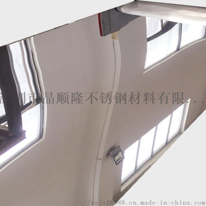 生产销售镜面不锈钢装饰板不锈钢镜面板