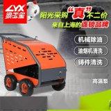 坦龍電動工業高壓清洗機工程機械設備環衛高壓沖洗機