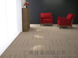 写字楼工程方块拼接地毯会议室阻燃满铺毯厂家直销