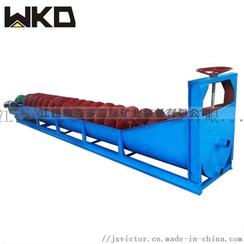 供應河沙螺旋洗砂機砂石清潔設備洗砂機生產線