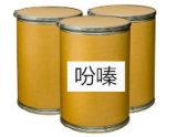 吉林吩嗪、弘景化工92-82-0生产厂家