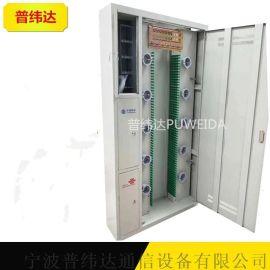 216芯三网合一光纤配线柜节能环保