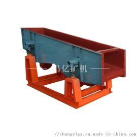 定制矿用振动给料机 振动放矿机生产厂家