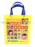 廣州廠家直銷手提袋彩印無紡布袋可定制