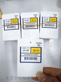 東莞廠定制吊牌價錢標籤白通卡燙金銀印刷條碼彩色