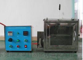 汽车皮革燃烧试验机,汽车内饰燃烧测试仪