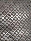 围栏冲孔网。机械用冲孔网