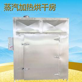 鲜百合烘干机 百合片电加热蒸汽加热多功能烘干箱