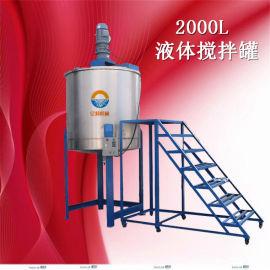 单层不锈钢液体搅拌机 双层电加热不锈钢液体搅拌罐 日化加工搅拌桶