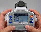 X-II型便携式水质测定仪工业循环水水质检测仪
