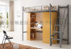 厂家直销学生宿舍单人铁床, 员工公寓环保高架床