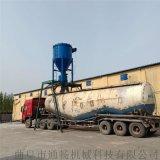 自吸式粉料装罐车设备 负压吸灰机 粉煤灰风力输送机