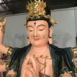 北斗衆星之母神像 訂製紫光夫人雕像 河南佛道家