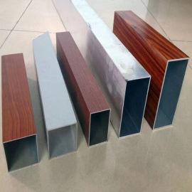 木纹色铝方通规格*现货供应